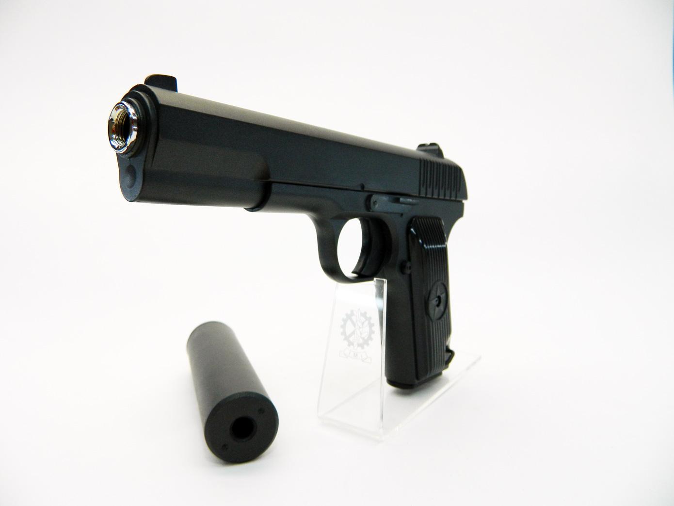 Пистолет ТТ  изображение 0