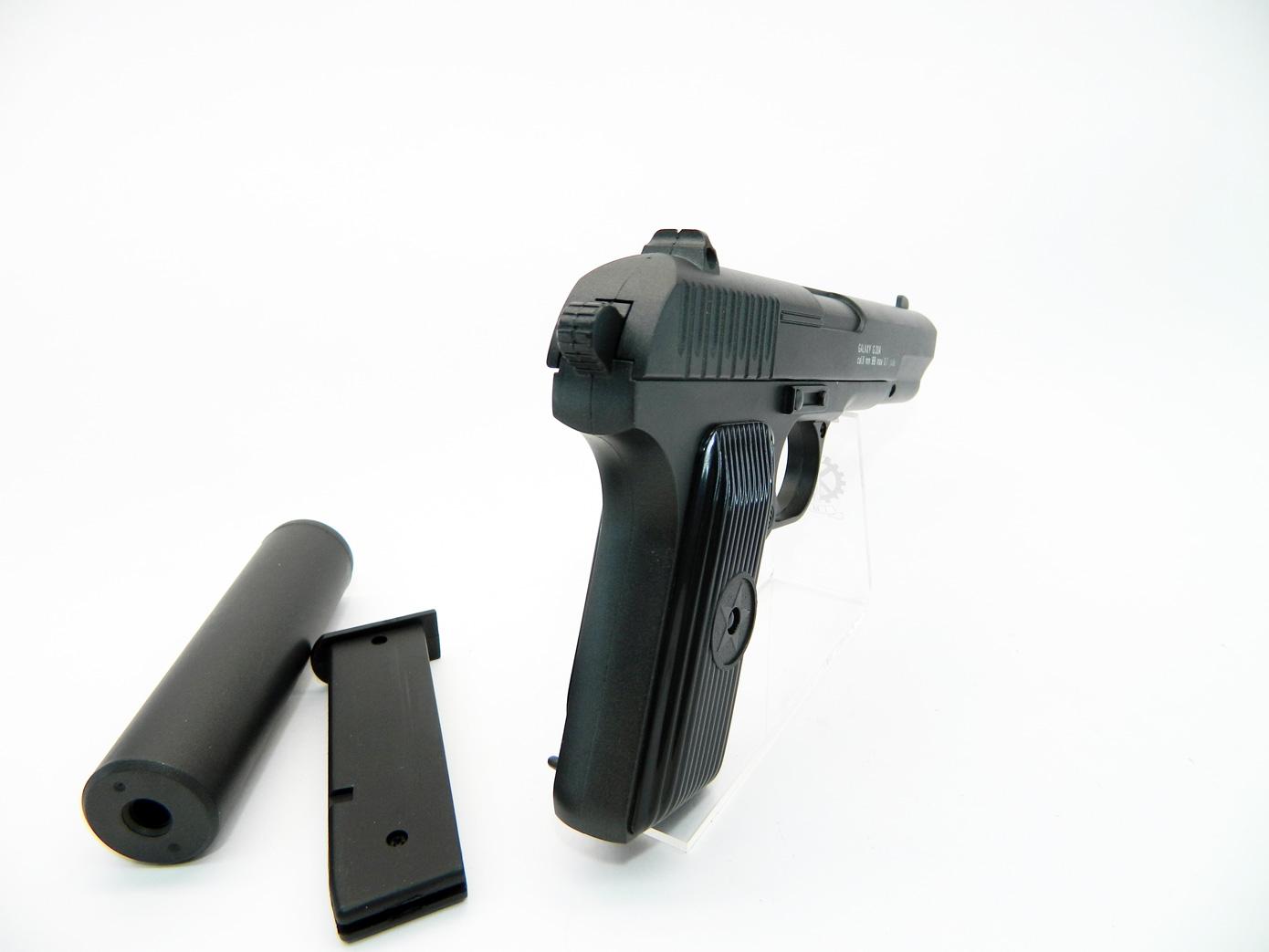 Пистолет ТТ  изображение 1