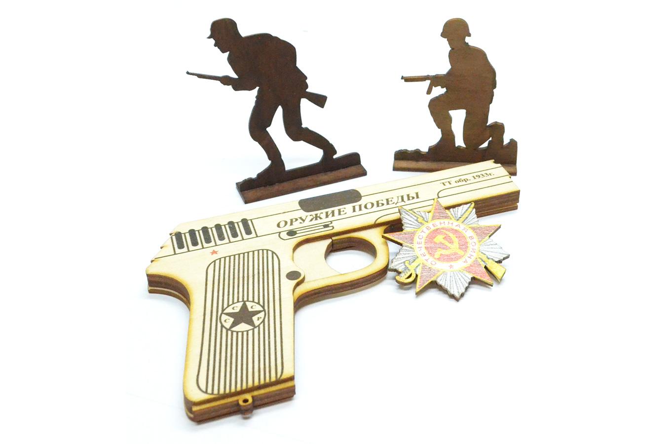 Тир Оружие победы изображение 3